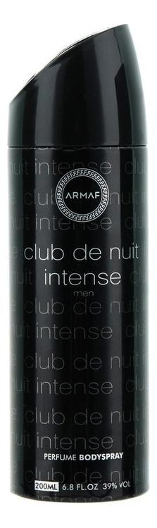Armaf Club de Nuit Man Intense: дезодорант 200мл armaf enchanted aqua спрей для тела 200мл