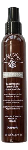Купить Интенсивный уход для волос Секретное снадобье с маслом арганы и кератином Magic Arganoil Secret Potion: Интенсивный уход 150мл, Nook