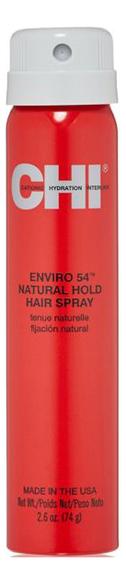 Лак для волос средней фиксации Enviro Natural Hold Hair Spray: Лак 74г