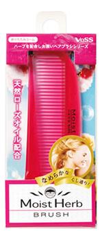 Расческа для увлажнения и придания блеска волосам с маслом розы Moist Herb Brush (складная) каким маслом мазать лицо для увлажнения