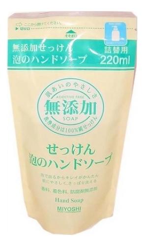 Жидкое мыло для рук на основе натуральных компонентов Additive Free Soap Hand 220мл недорого