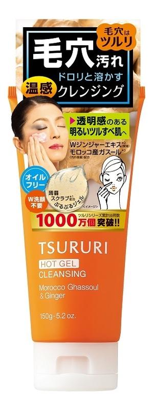 Очищающий поры крем-гель с термоэффектом Tsururi Hot Gel Cleansing 150г недорого