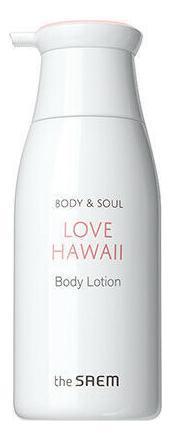 Купить Лосьон для тела Body & Soul Love Hawaii Body Lotion 300мл: Новый Дизайн, Лосьон для тела Body & Soul Love Hawaii Body Lotion 300мл, The Saem