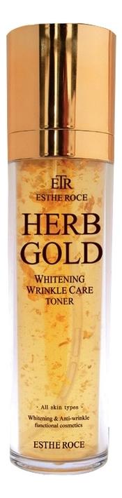 Тонер для лица омолаживающий Estheroce Herb Gold Whitening & Wrinkle Care Toner 135мл недорого