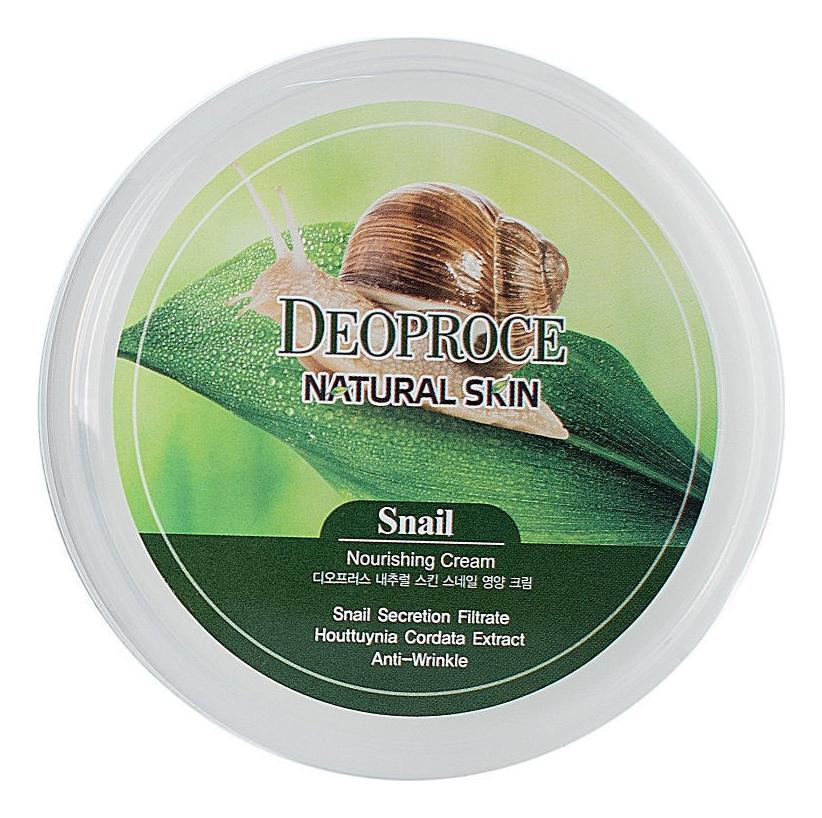Крем для лица и тела с улиточным экстрактом Natural Skin Snail Nourishing Cream 100г