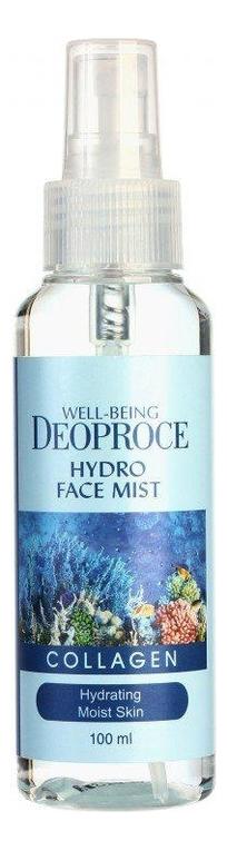 Мист для лица увлажняющий с коллагеном Well-Being Hydro Face Mist Collagen 100мл