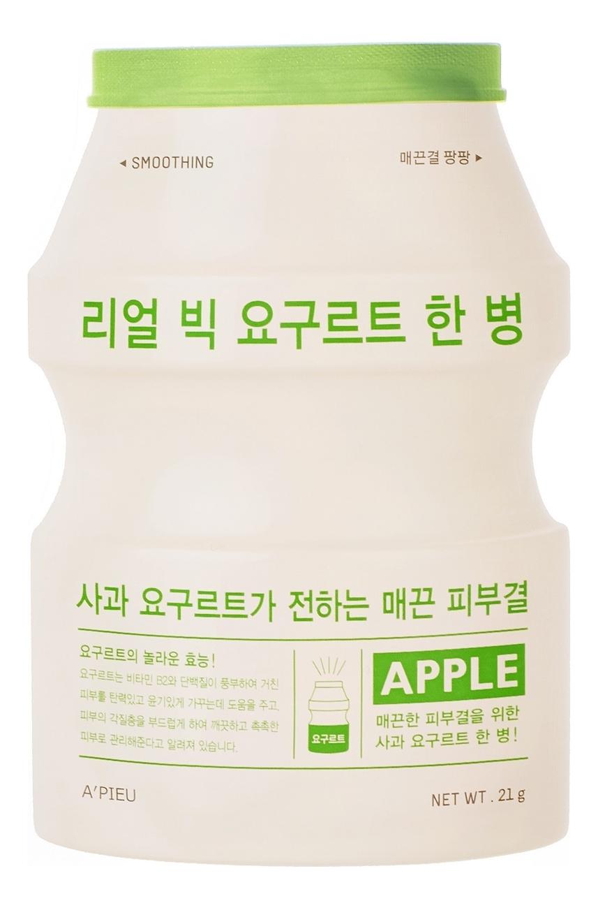 Тканевая маска для лица Real Big Yogurt Bottle Apple 21г (йогурт и яблоко)