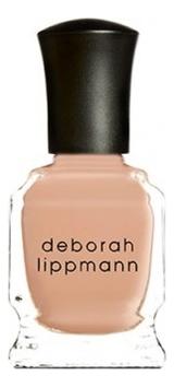 Лак для ногтей Gel Lab Pro Color 15мл: Natural Woman