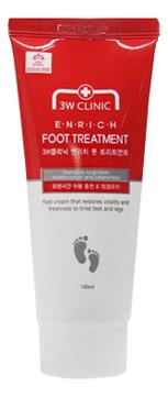 Крем для ног Enrich Foot Treatment 100мл недорого