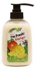 3W CLINIC Лосьон для тела с маслом манго I'm Fresh Body Lotion Mango 500мл