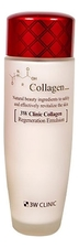 3W CLINIC Эмульсия для лица с коллагеном Collagen Regeneration Emulsion 150мл
