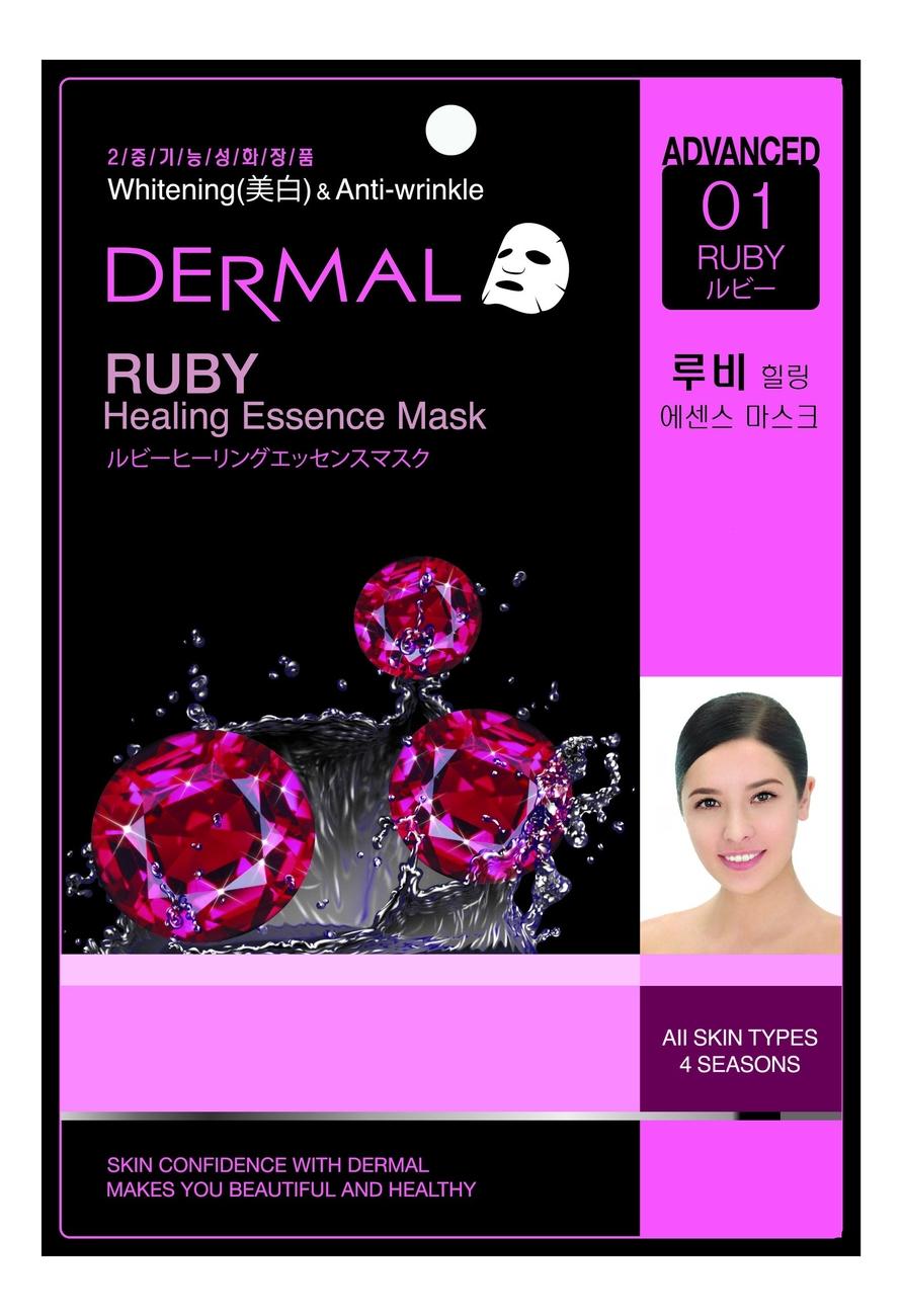Тканевая антивозрастная маска для лица 01 Ruby Healing Essence Mask 28г (рубин) фото