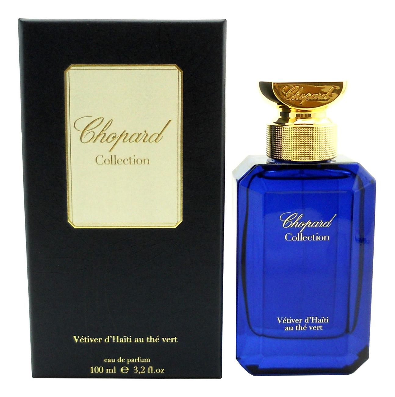 Купить Chopard Vetiver D'Haiti Au The Vert: парфюмерная вода 100мл