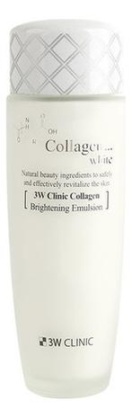 Осветляющая эмульсия для лица с коллагеном Collagen White Whitening Brightening Emulsion 150мл moistfull collagen