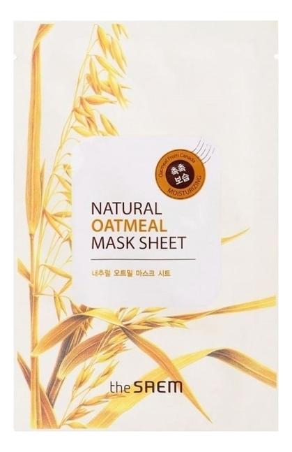 Маска тканевая для лица с экстрактом овсянки Natural Oatmeal Mask Sheet 21мл недорого