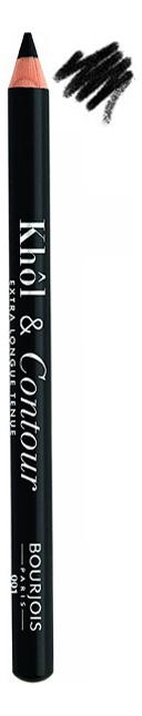 Купить Контурный карандаш для макияжа глаз Khol & Contour 1, 2г: No 001, Контурный карандаш для макияжа глаз Khol & Contour 1, 2г, Bourjois