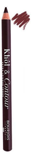 Купить Контурный карандаш для макияжа глаз Khol & Contour 1, 2г: No 005, Контурный карандаш для макияжа глаз Khol & Contour 1, 2г, Bourjois