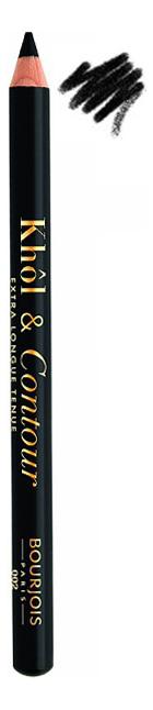 Купить Контурный карандаш для макияжа глаз Khol & Contour 1, 2г: No 002, Контурный карандаш для макияжа глаз Khol & Contour 1, 2г, Bourjois