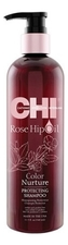 CHI Шампунь с маслом лепестков роз Rose Hip Oil Color Nurture Protecting Shampoo