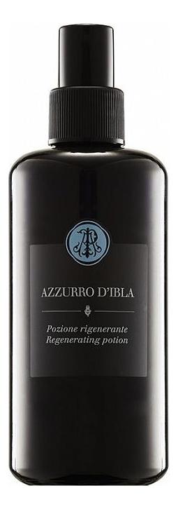 Anna Paghera Azzurro d'Ibla: аромат для дома 200мл бусы anna slavutina anna slavutina mp002xw1b1xh