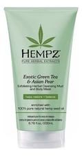Hempz Маска-глина отшелушивающая Exotic Green Tea & Asian Pear Exfoliating Cleansing Mud & Body Mask 200мл