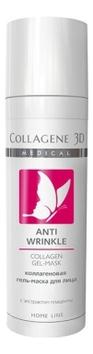 Фото - Коллагеновая гель-маска для лица с экстрактом плаценты Anti Wrinkle Collagen Gel-Mask Home Line 30мл bioaqua питательная коллагеновая маска pigskin collagen с кислородом 100 г