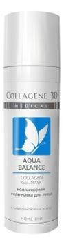 Фото - Коллагеновая гель-маска для лица с гиалуроновой кислотой Aqua Balance Collagen Gel-Mask Home Line 30мл bioaqua питательная коллагеновая маска pigskin collagen с кислородом 100 г