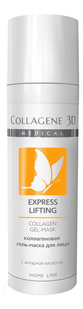 Фото - Коллагеновая гель-маска для лица с янтарной кислотой Express Lifting Collagen Gel-Mask Home Line 30мл bioaqua питательная коллагеновая маска pigskin collagen с кислородом 100 г