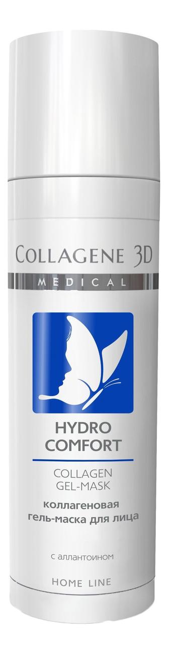 Коллагеновая гель-маска для сухой кожи лица с аллантоином Hydro Comfort Collagen Gel-Mask Home Line 30мл недорого