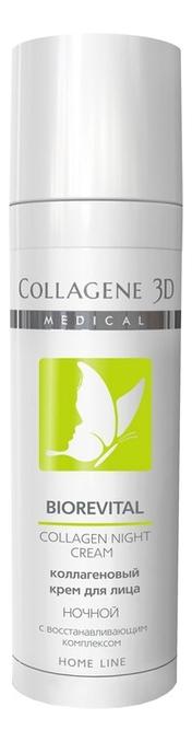 Коллагеновый крем для лица с восстанавливающим комплексом ночной Biorevital Collagen Night Cream Home Line 30мл