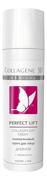 Коллагеновый дневной крем для лица с матриксилом Perfect Lift Collagen Day Cream Home Line 30мл