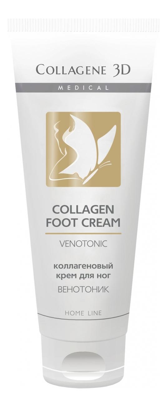 Коллагеновый крем для ног с экстрактом конского каштана Collagen Foot Cream Venotonic Home Line 75мл коллагеновый крем для рук увлажняющий collagen hand cream moisturizing home line 75мл