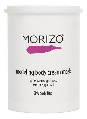 Крем-маска для тела Моделирующая SPA Body Line Modeling Body Cream Mask 1000мл