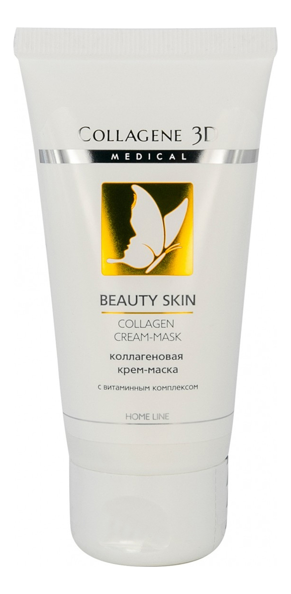 Коллагеновая крем-маска для лица с витаминным комплексом Beauty Skin Collagen Cream-Mask Home Line 50мл