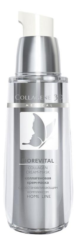 Коллагеновая крем-маска для лица с восстанавливающим комплексом Biorevital Collagen Cream-Mask Home Line 30мл: Крем-маска 30мл