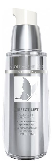 Коллагеновая крем-маска для лица с антивозрастным комплексом Perfect Lift Collagen Cream-Mask Home Line 30мл: Крем-маска 30мл