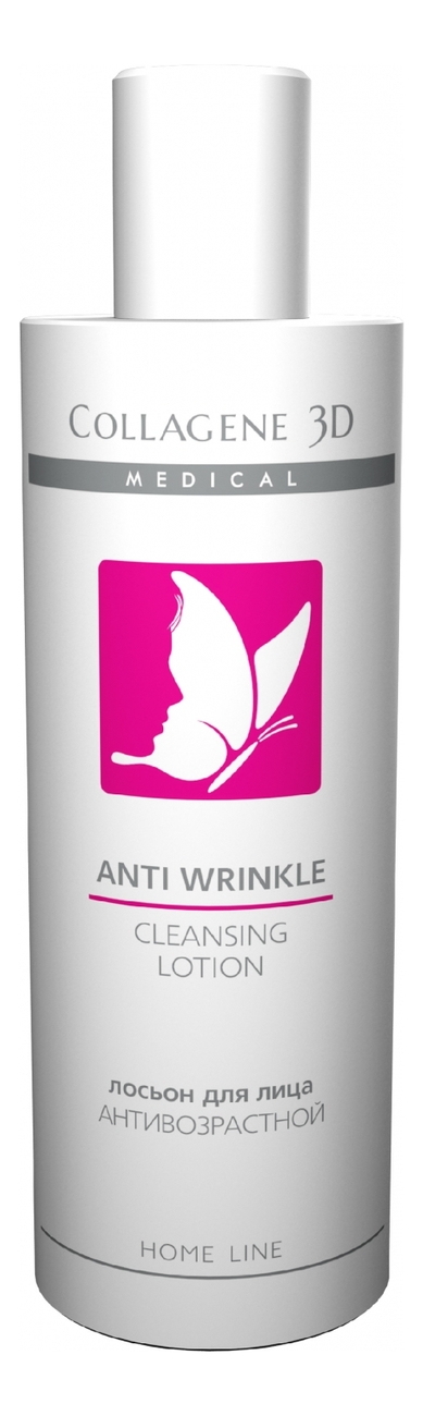 Купить Лосьон для лица антивозрастной Anti Wrinkle Cleansing Lotion Home Line 250мл, Medical Collagene 3D