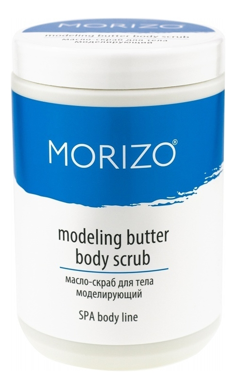 Купить Масло-скраб для тела Моделирующий SPA Body Line Modeling Butter Body Scrub 900г, MORIZO