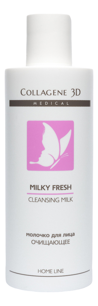 Очищающее молочко для лица Milky Fresh Cleansing Milk Home Line 250мл очищающее молочко для жирной кожи лица fresh aroma theraputic cleansing milk 300мл