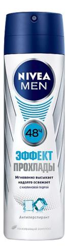 Дезодорант-антиперспирант Эффект Прохлады Men 150мл дезодорант антиперспирант kobayashi
