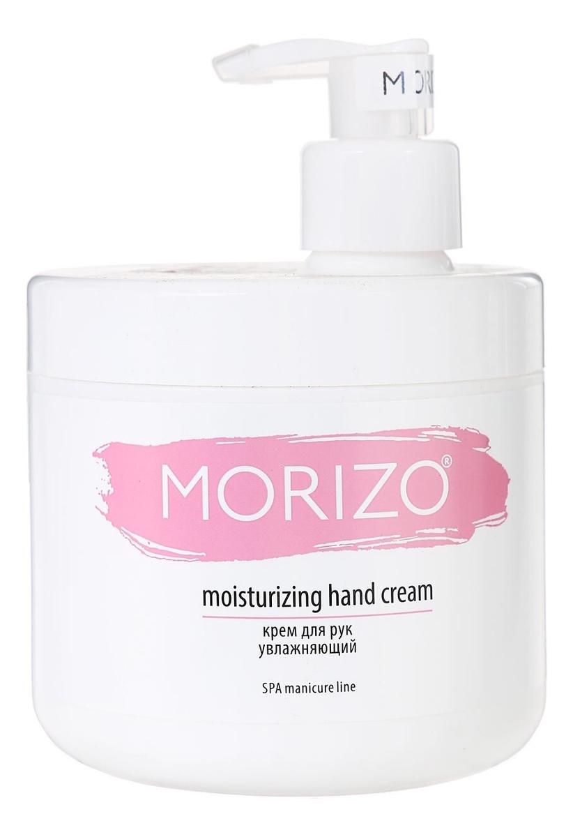 Крем для рук увлажняющий SPA Manicure Line Moisturizing Hand Cream 500мл коллагеновый крем для рук увлажняющий collagen hand cream moisturizing home line 75мл