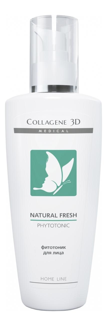 Фитотоник для всех типов кожи лица Natural Fresh Phytotonic Home Line 250мл