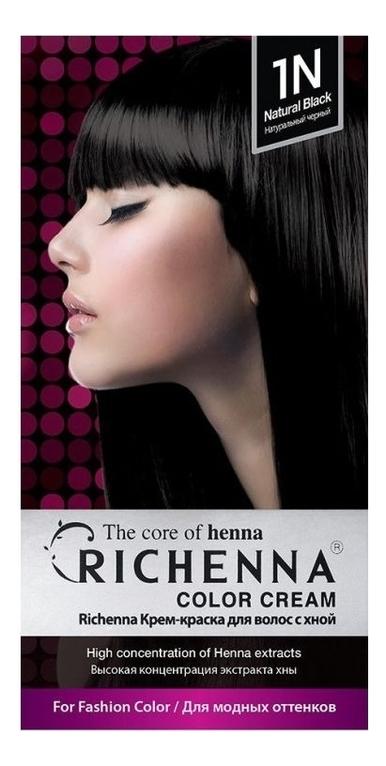 Крем-краска для волос с хной Color Cream 60г: 1N Natural Black