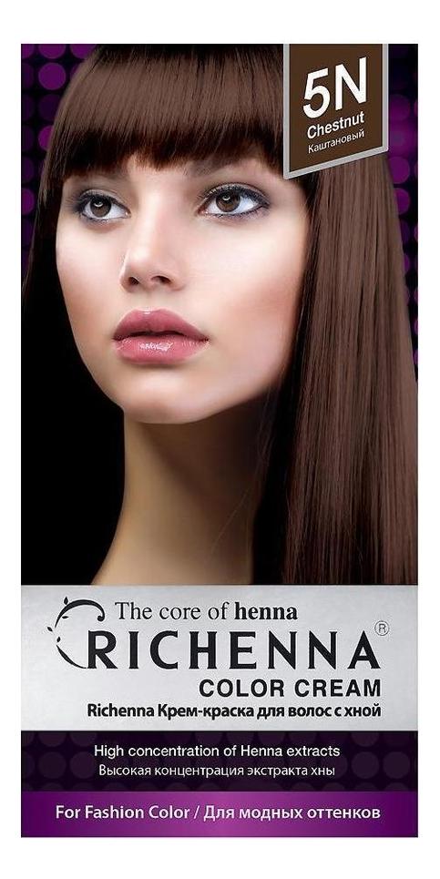 Фото - Крем-краска для волос с хной Color Cream 60г: 5N Chestnut richenna крем краска для волос с хной 6n light chestnut