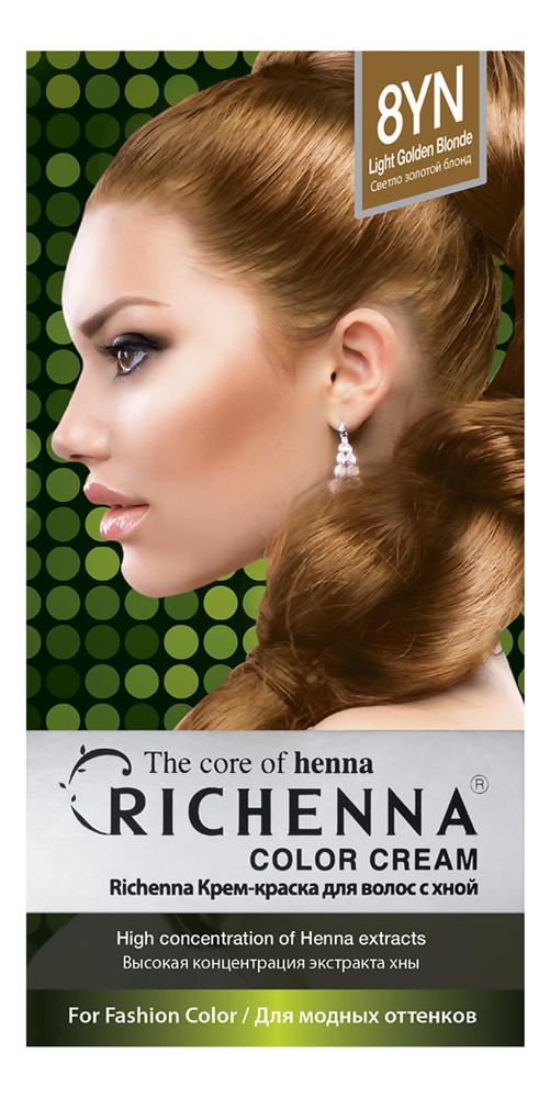 Крем-краска для волос с хной Color Cream 60г: 8YN Light Golden Blonde