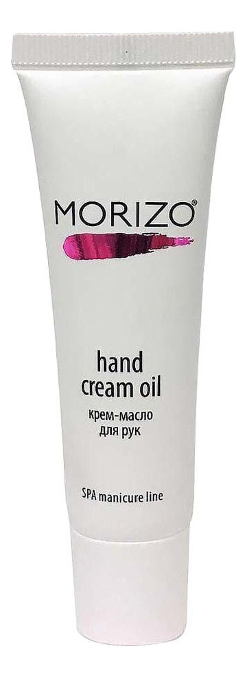 Крем-масло для рук SPA Manicure Line Hand Cream Oil: Крем-масло 30мл крем маска для рук hand cream mask intensive nutrition 30мл