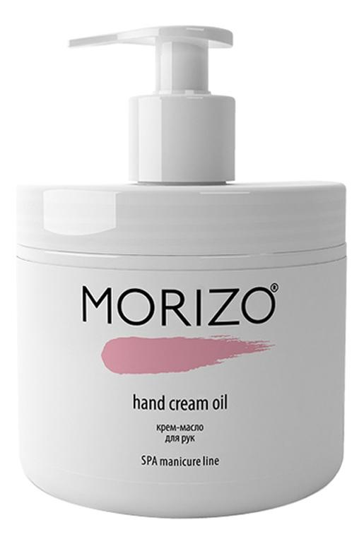 Крем-масло для рук SPA Manicure Line Hand Cream Oil: 500мл