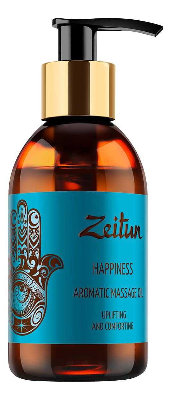 Ароматическое массажное масло Счастье Happiness Aromatic Massage Oil 100мл