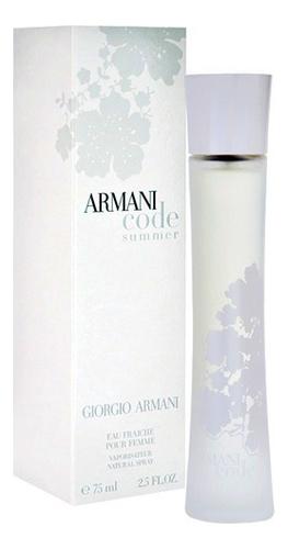 Armani Code Summer Eau Fraiche: туалетная вода 75мл