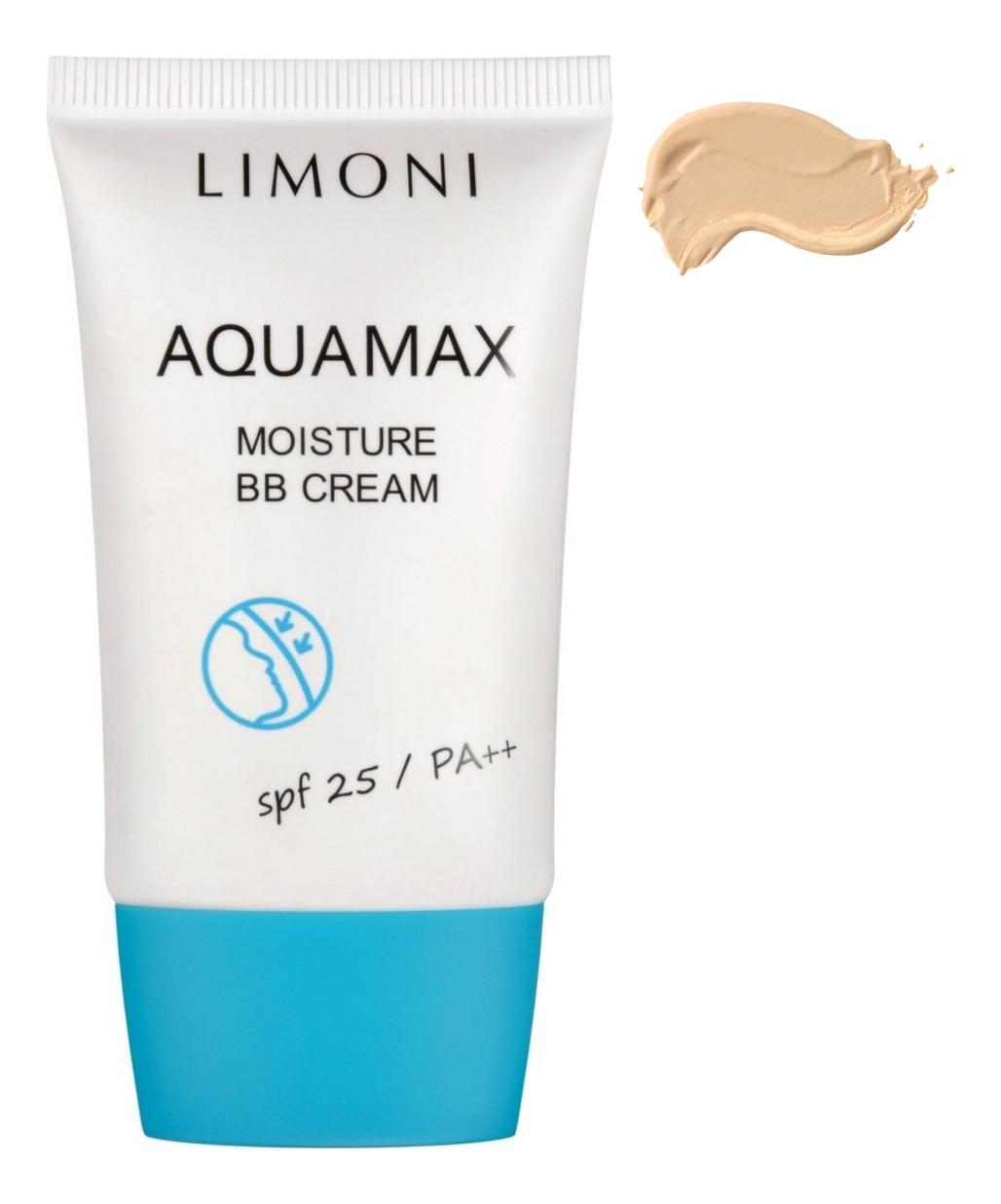 Купить BB крем для лица увлажняющий Aquamax Moisture Cream SPF25 PA++ 40мл: No 1, Limoni